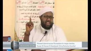 Sirta Nolosha Guurka -.sheekh Maxamed Idris Axmed | Isbedel.com