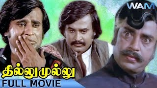 Thillu Mullu (Full Movie) - Watch Free Full Length Tamil Movie Online