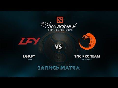 LGD.FY против TNC Pro Team, Первая игра, Четвертьфинал верхней сетки The International 7