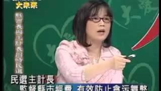 大愛在憲法09