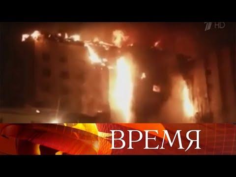 В Тюмени сгорел девятиэтажный многоквартирный жилой дом, один человек погиб и один пострадал. (видео)
