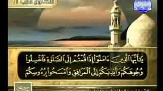 HDالقرآن كامل الحزب 11 عبد الهادي كناكري