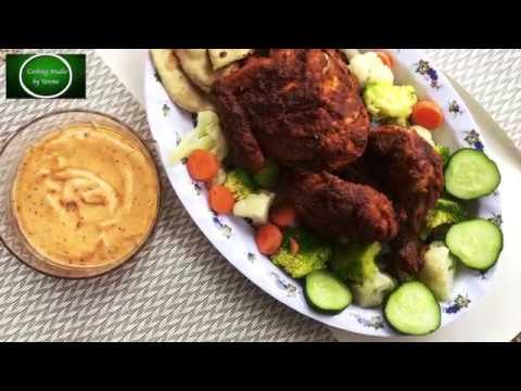 গ্রীল চিকেন সস , পর্ব-১ || Bangladeshi Grill Chicken Sauce