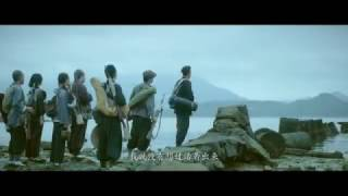 Nonton Our Time Will Come                         2017  De Ann Hui Film Subtitle Indonesia Streaming Movie Download