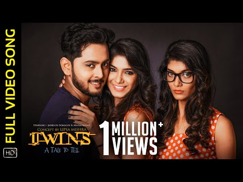 Prema Huwe Nahi Re | Twins | Full Video Song | Odia Album | Mahaprasad | Somalin | Janklin