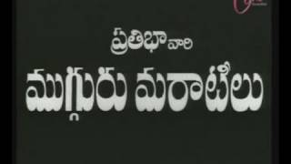 Mugguru Maratilu - Full Length Telugu Movie - A.N.R - 01