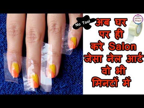 Nail salon - अब घर पर ही करे Salon जैसा Nail Art वो भी मिनटों में  Best Nail Art Compilation by Shreya Sachdeva