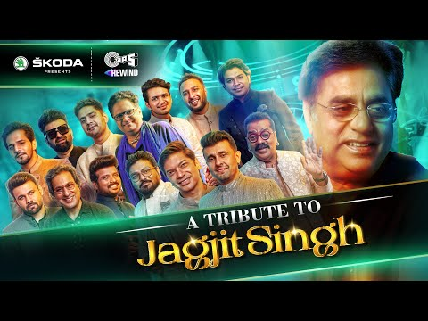 Tips Rewind – Trailer | A Tribute To Jagjit Singh | Presented By ŠKODA  | First Episode On 29 Sep