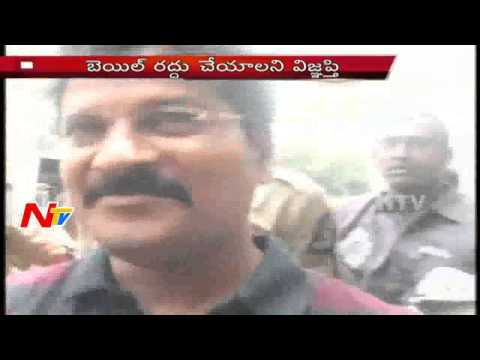 Vote For Cash : ACB Files Petition In SC Against Revanth Reddy Bail