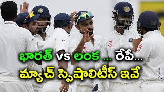 Rather than deeming the series as the first of the several overseas ones India are scheduled to feature in the next 18 months, the focus is squarely centred on ...
