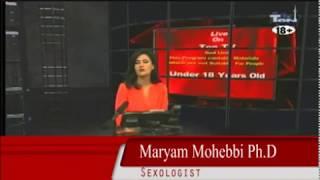 Maryam Mohebbiچگونه سکسی مسموم میشود