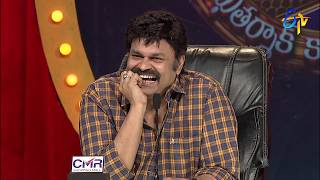Extra Jabardasth   24th November