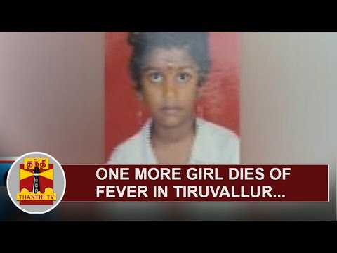 One-More-Girl-Child-from-Tiruvallur-dies-of-Fever-in-Chennai-Thanthi-TV