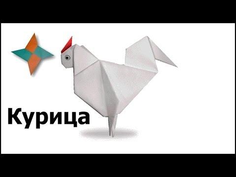 Видео как сделать курицу из бумаги