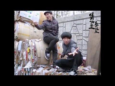 「[ラップ]韓国人の謎のラップが「ありがとうごじゃいます」な件。」のイメージ