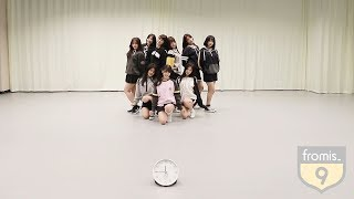 [fromis_9 TV] fromis_9 (프로미스나인) - 유리구두 (Glass Shoes) Choreography ver.