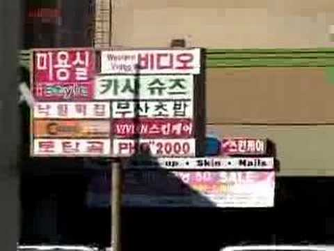 TurnHereFilms - It may look like a bunch of strip malls to outsiders, but it's as authentically Korean as you can get outside of Korea. TurnHere, Inc., produces Internet vid...