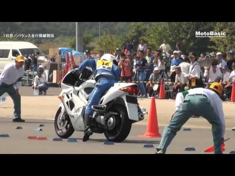 Los mejores pilotos de la Policia japonesa