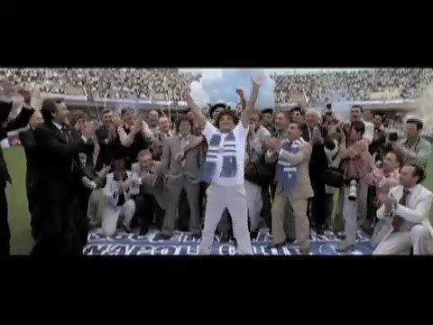 Maradona Trailer