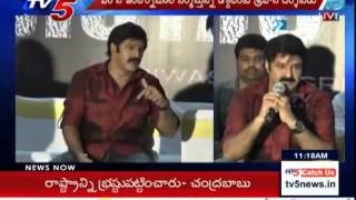 balayya leaked dailogue from quot dictator movie quot tv5 news
