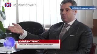 """Украина мечтает отсудить у """"Газпрома"""" 50 миллиардов $"""