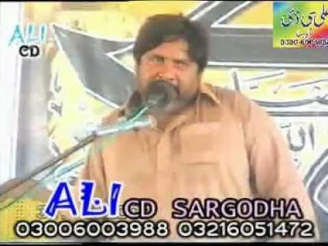 Video Zakir Liaquat Hussain Samandwana - Yaadgar Majlis download in MP3, 3GP, MP4, WEBM, AVI, FLV January 2017