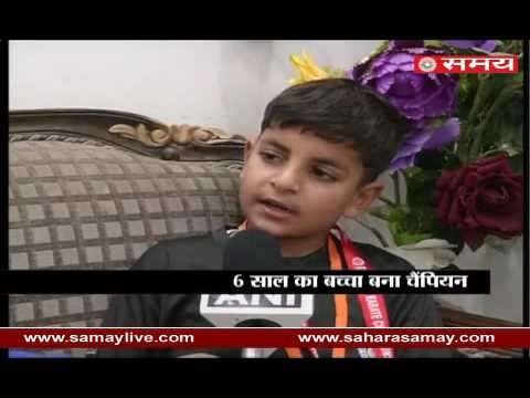 6-year-old Hashim of J&K won Asian Youth Karate Championship