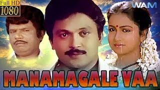 Manamagalae Vaa (Full Movie) - Watch Free Full Length Tamil Movie Online