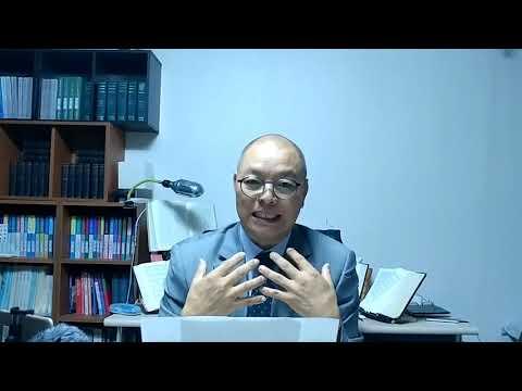 마태복음영해설교9장12-13