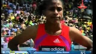 Ethiopian Athletes Shine At Ny Diamond League
