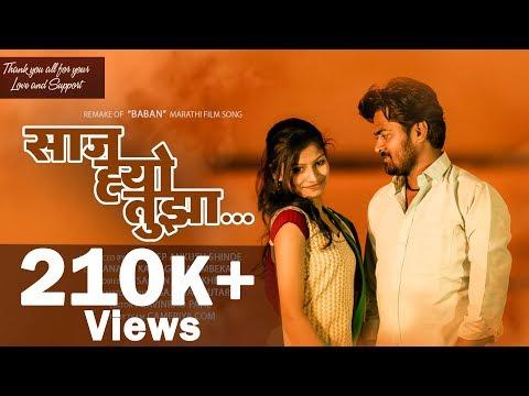 baban marathi movie full hd video download