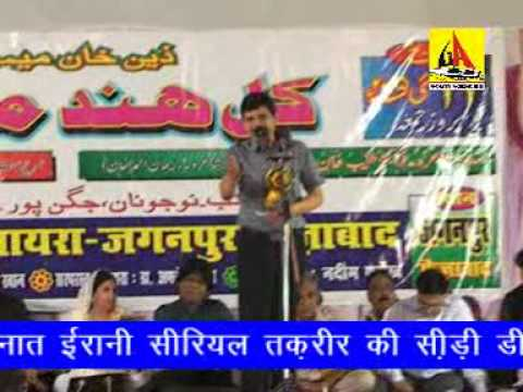 Video Khursheed Haider -ALL INDIA MUSHAIRA, JAGANPUR FAIZABAD 2015 download in MP3, 3GP, MP4, WEBM, AVI, FLV January 2017
