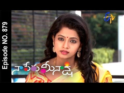 Naa Peru Meenakshi | 15th November 2017 | Full Episode No 879