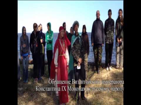 Русь. Князья черниговские, Чернигов - 2013 1 часть