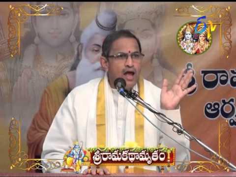 Srirama-Kathamrutham--22nd-April-2016--శ్రీరామకథామృతం