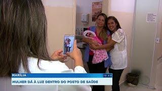 Mãe reencontra equipe de postinho de saúde de Marília que ajudou Olívia a nascer