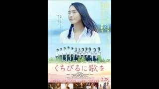 Nonton Have a Song On Your Lips 2015 OST2 Film Subtitle Indonesia Streaming Movie Download