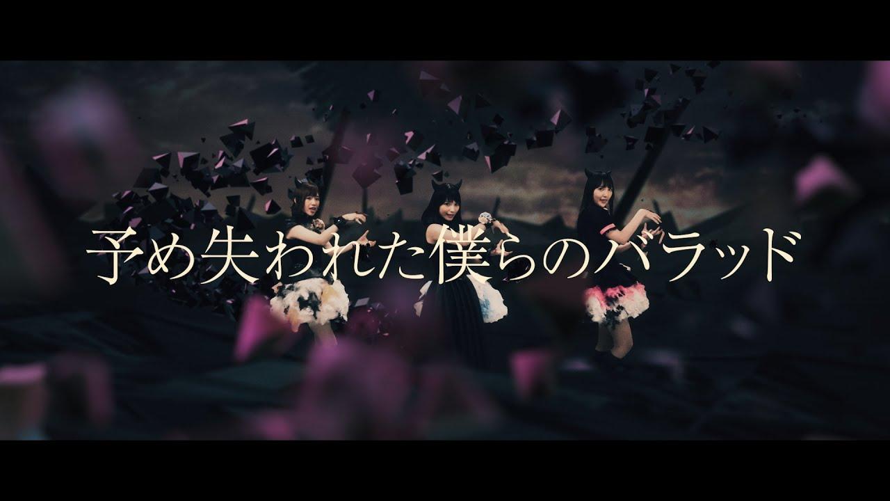 Earphones Arakajime Ushinawareta Bokura no Ballad
