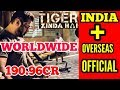 TIGER ZINDA HAI WORLDWIDE BOX OFFICE COLLECTIONS WEEKEND | DAY 3 | INDIA | OVERSEAS | SALMAN KHAN