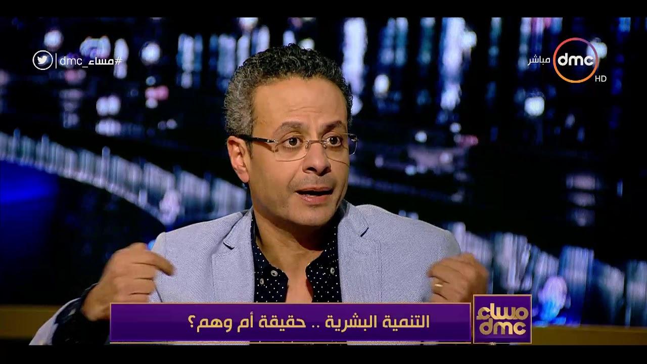 مساء dmc - إيهاب ماجد أخصائي صحة نفسية يوضح هـل مهنة الإستشاري النفسي مصدر رزقه الوحيد ؟