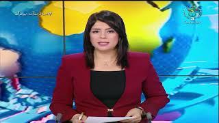 موجز أخبار 10:00 | الخميس 06 ماي 2021