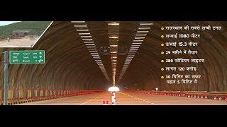 Bundi India  city photos : Big Bigger Biggest, Rajasthan's longest tunnel at Bundi | First India News