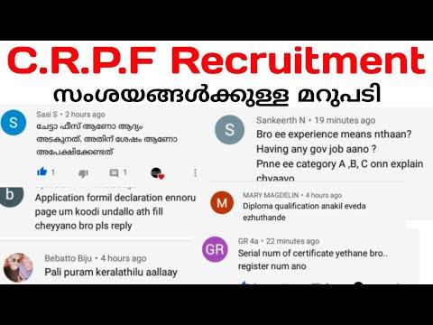 CRPF Recruitment 2020 സംശയങ്ങൾക്കുള്ള മറുപടി Application Form Details Defence jobs Malayalam