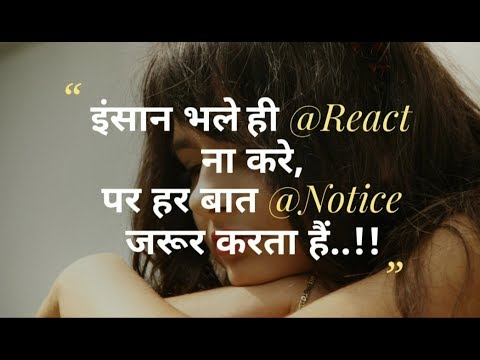 TOP-10 Sad Quotes  Facts Quotes About Love  Quotes 2018