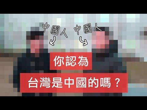 他鼓足了勇氣問了中國學生一個超敏感問題,但最後出乎意料的答案卻溫馨到讓人心都暖了起來!