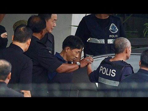 Δολοφονία Κιμ Γιονγκ Ναμ: Ελεύθερος αφέθηκε ο μοναδικός Βορειοκορεάτης που είχε συλληφθεί