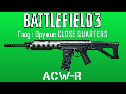 acw r -         .   : http://battlelog.battlefield.com/bf3/en/servers/show/2629ab79-5f75-4287-ac73-e9aa6027fad6 ...