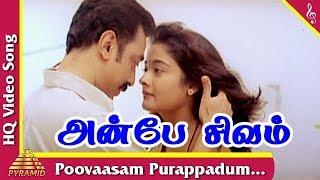 Video Poovaasam Purappadum Video Song |Anbe Sivam Movie Songs | Kamal Haasan  | Kiran|Pyramid Music MP3, 3GP, MP4, WEBM, AVI, FLV Maret 2019