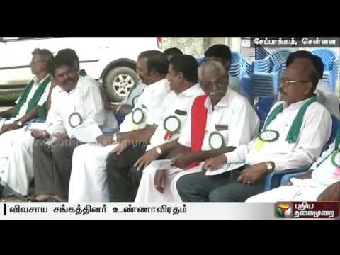 Farmers-stage-unrest-protest-to-set-up-Cauvery-Management-Board-Chennai