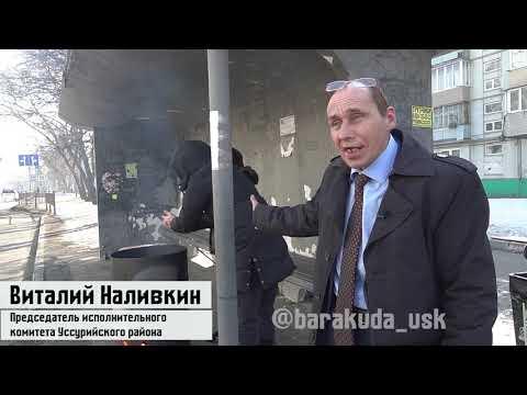 Виталий Наливкин установил тёплые остановки